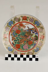 Set Of 6 Hand Painted Japanese 6 /150 Mm Plates