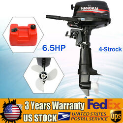 6.5hp 4 Stroke Outboard Motor Fishing Boat Engine 123cc Water Cooling Cdi System