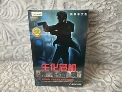 Gun Survivor / Resident Evil - Chinese Big Dvd Box Edition Pc New And Sealed