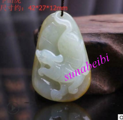 Chinese Antique 100 Natural Jade Carved Pendant Retro Jewelry Accessory Collect