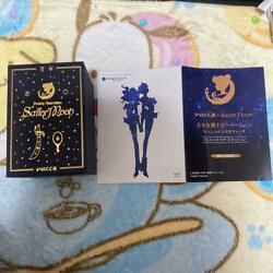 Pretty Guardian Sailor Moon Special Collaboration Watch