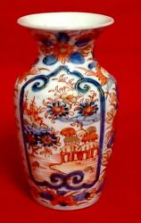 Japanese Imari Mid 19th Century Antique Small Vase Hand Made And Gold Leaf Painted