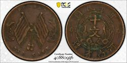 1913-14 China Honan 10 Cash Coin Lined Rosette Y-a392 Pcgs Pop. 5 Vf-35