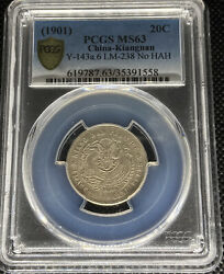 1901 China Kiangnan 20c Silver Coin Y-143a.6 Lm- 238 No Hah Pcgs Ms-63 🥇🥈🥉