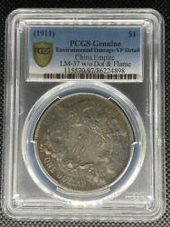 1911 China Dollar Silver Coin Lm-37 Y-31 Tientsin Mint Pcgs Vf-details