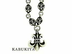 Chrome Hearts Chrome Hearts Flare Ball Necklace 1w Bs Flare Silver Accessory