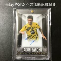 Sancho Topps Chrome Direct Sign Card Limited To 15 Sheets Dortmund