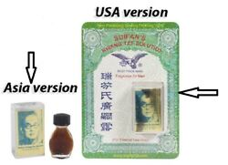 China Brush Suifanand039s Kwang Tzeand039s Solution Rub Exp10/22 Authentic Usa Version
