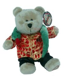 Starbucks Taiwan 2012 Year Of The Snake Bear  New With Tag X 1