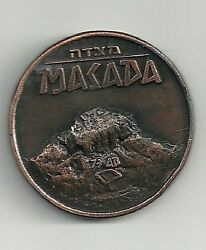 Israel-masada Private Medal 34mm 25g Copper Commissioned By Dr. Morris Cerullo