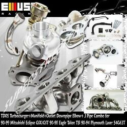 Td05 Turbo+manifold+outlet Elbow+j Pipe For 90-99 Mitsubishi Eclipse 4g63t 2.0l