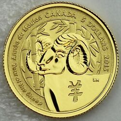 2015 5 Year Of The Sheep 1/10 Oz. Pure Gold Specimen Coin Canadian Bighorn