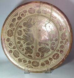 Spanish / Islamic Copper Tin Glazed Luster-painted Earthenware Ca 17 Th Ce