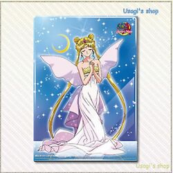 Sailor Moon 20th Anniversary Mini Clear File Collection 3 Complete Set 8 File