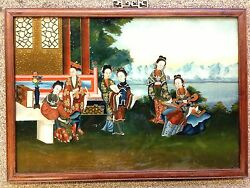 Antique Chinese Ching Dynasty Reverse Glass Painting