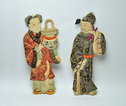 Vintage Rare Set Large 13 Chinese Silk Cloth Paper Dolls - Circa 1930and039s - 40and039s