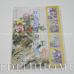 Chinese Sumi-e Painting Technic Book Of Different Flower And Birds 156pages