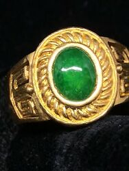 Vintage 24k Gold And A Jade Ring