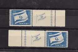 Israel Stamps 1949 Flag Right And Lrft Tabs M.n.h.