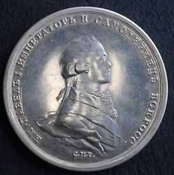 Very Rare In Extra Fine Condition 1797 Coronation Medal Russia Paul 1