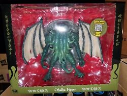 Sd Toys - Cthulhu - 8 Figure Mint In Box Hp Lovecraft Mythos Mint In Box