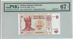 Bank Of Moldova Solid Serial 777777 - 10 Lei 2009 597