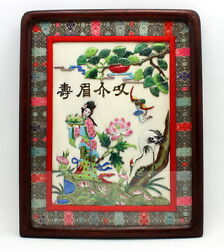Fine Antique Chinese Framed Enamel Silver Silk Embroidery Picture C1900
