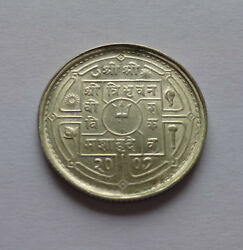 ERROR: Nepal 50 Paisa VS2007 (1950), Mint error - MIRROR BROCKAGE ON REVERSE