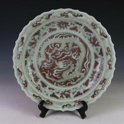 Chinese Old Underglaze Red Twined Braches Flowers Dragon Pattern Porcelain Plate