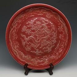 Chinese Old Marked Cowpea Red Glaze Carved Dragon Pattern Porcelain Plate