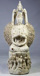 Huge 27 inch  Antique Chinese Blanc de Chine Buddha with thousands of hands