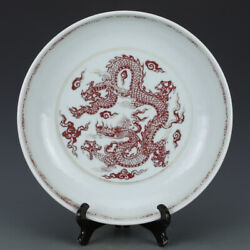 Chinese Old Marked Underglaze Red Dragon And Lotus Pattern Porcelain Plate