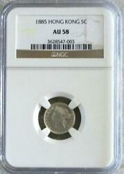 1885 Silver Hong Kong 5andcent Five Cents Ngc About 58 Queen Victoria