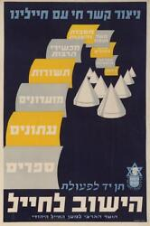 JOIN THE YISHUV ACTIVITY FOR THE SOLDIERS BY THE NATIONAL COMMITTEE