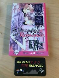 A Promise of Romance by Kyoko Akitsu NEW BL Boy#x27;s Love novel from June $5.00