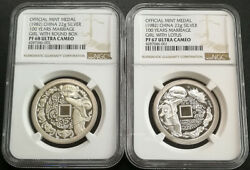 1982 China Official Mint Silver Medal 100 Years Marriage Ngc-pf67/68uc Rare