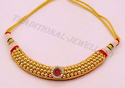 Vintage Antique 22k Gold Ball Tribal Necklace Choker Belly Dance Ethnic Jewelry