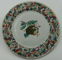 18th Century Qianlong Chinese Famille Rose Fruits And Butterly Porcelain Plate