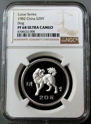 1982 Silver China Proof Lunar Year Of The Dog Coin Ngc Pf 68 Ultra Cameo