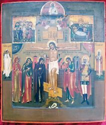 Antique 19c Hand Painted Russian Icon Of The Cross With Saints Large