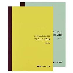 HOBONICHI 2019 notebook body Cousin avec young couples A5 sepa... FS from japan