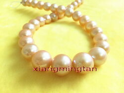 Aaaaa Luster 1713-16mm Natural Real South Sea Gold Pink Pearl Necklace 14k Gold