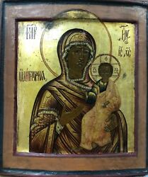 Antique 19c Russian Hand Painted Icon The Smolenskaya Mother Of God