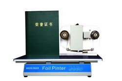 8025 Free Version Of The Bronzing Machine To Manually Adjust The Print Head T