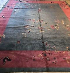 An Attractive Teal Green Background Color Art Deco Chinese Rug