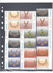 India Traffic Light pristine stamp collection.Cat .value approx 3000.00 GBP.
