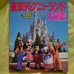 Tokyo Disney Land Guide Book 1983 Love Mickey Series Showa Retro Rare TDL TDR