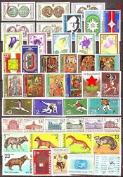 1977 Bulgaria Yearset 100 Complete 86 Stamps+4 S/s+ 4 Minisheets Mnh4 Photos