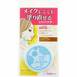 PRIVACY UV Face Powder 3.5g for All Skin Type SPF50+ PA++++ Made in JAPAN