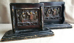 Antique Book Ends Chinese Carved Wood Black Lacquer